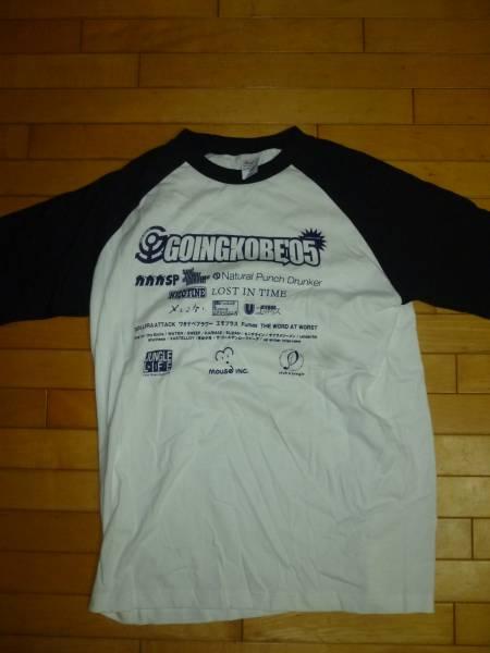即決●未使用品 GOING KOBE 05 ベースボールTシャツ L ガガガSP
