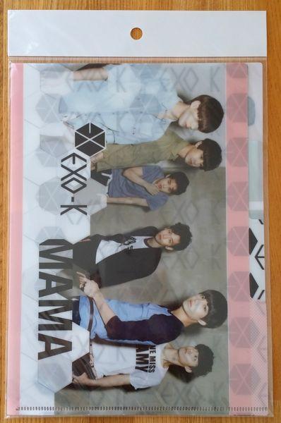 ★EXO-K インデックス付きクリアファイル カイ スホ セフン★