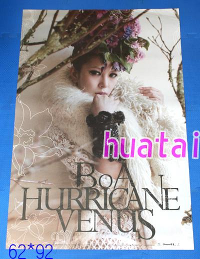 BoA ボア Hurricane Venus 告知ポスター