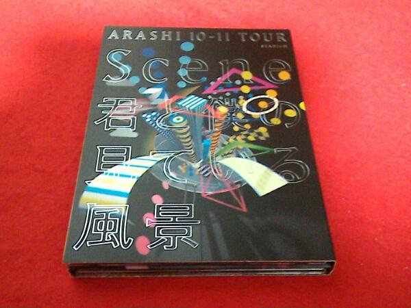 嵐 DVD 10-11 TOUR scene STADIUM 初回限定盤