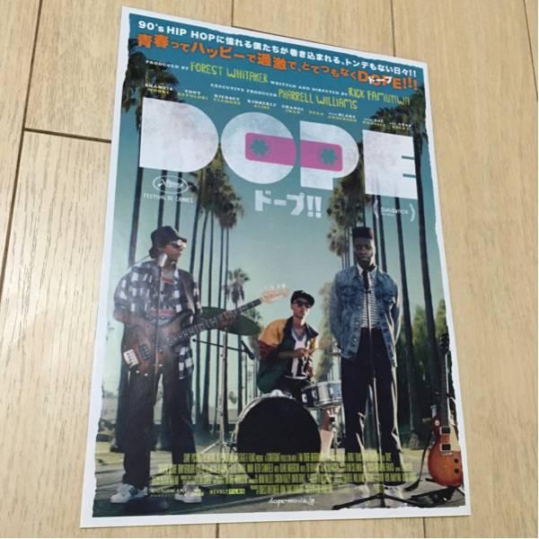 映画 dope ドープ 告知 チラシ ファレル・ウィリアムス hip hop ヒップホップ