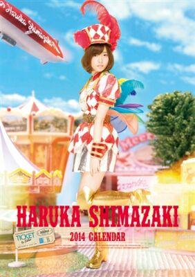 即決 島崎遥香さん 2014年壁掛けカレンダー CL-4806 送料400円 グッズの画像