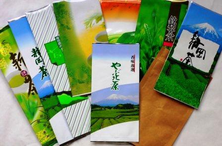 静岡茶通販〓かのう茶店【即決】深蒸し茶 100g3個 送料無料_【訳あり】茶袋パッケージは選べません