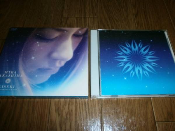 中島美嘉DVD KISEKI ライブグッズの画像
