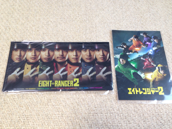 エイトレンジャー2 前売り特典 チケットケース 関ジャニ∞