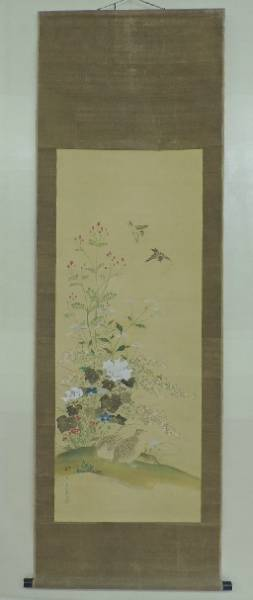 ■誠和■肉筆■在原古玩・『秋草に鶉雀図』・掛軸・合箱(B563)■