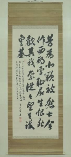 ■誠和■肉筆■幕末・三条実美・書・掛軸(B576)■