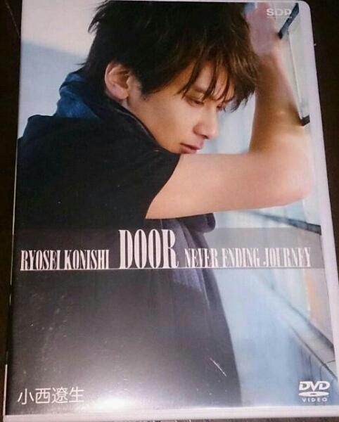 小西遼生 DVD&特典ポストカード DOOR