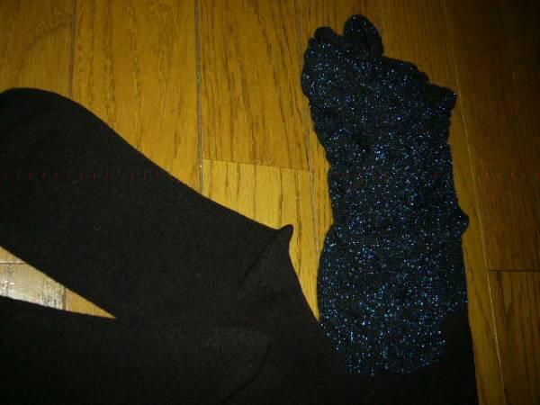 靴下 ソックス オーバーニー 靴下 黒 先端が細かい青ラメ くしゅくしゅしてる お洒落に ミニスカートに合わせ 冒険してね 未使用_画像3