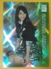 AKB48 秋元才加 ホロカード トレーディングコレクション R093R 秋元才加 検索画像 18
