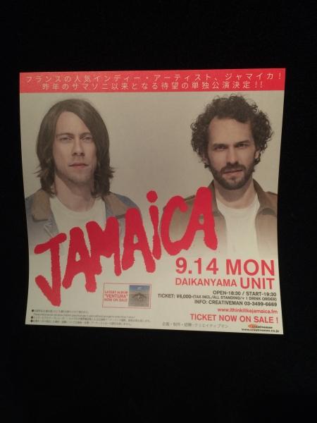 コンサートチラシ★JAMAICA ジャマイカ