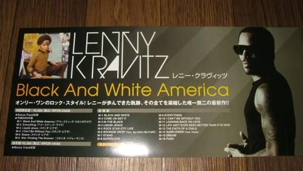 ポスターF6 レニークラヴィッツ/ブラックアンドホワイトアメリカ