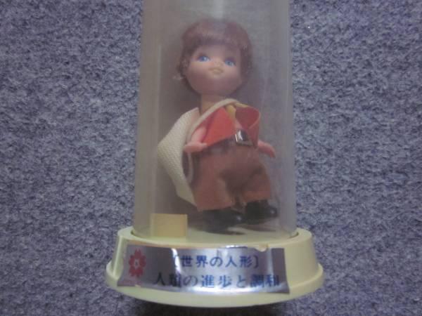 1970年 大阪万博 世界の人形 人類の進歩と調和!!