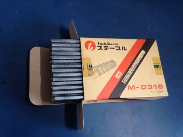 特価 タッカーステープル M-0316 5000本入り 1箱 タチカワ_画像1