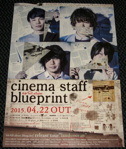 φ1 cinema staff/blueprint 宣伝ポスター