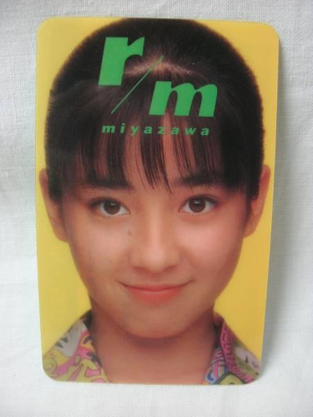 ☆宮沢りえ 【DREAM RUSH】 予約特典 カード RESERVATION CARD☆