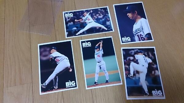 野茂英雄 ドジャース16 ポストカード5枚1995トヨタ グッズの画像