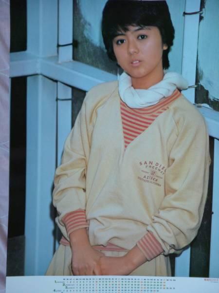 薬師丸ひろ子 カレンダーポスター 1982年 59×84cm コンサートグッズの画像