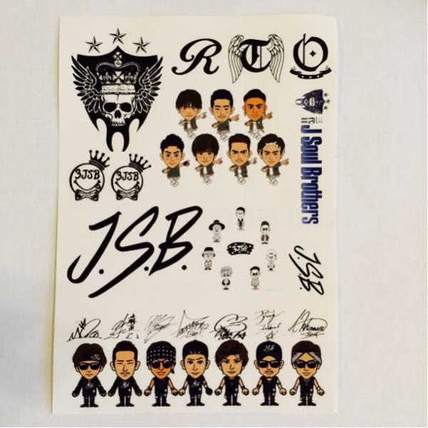 三代目J Soul Brothers ステッカー シール 今市 登坂 岩田 JSB