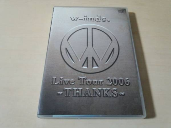 w-inds. DVD「w-inds.Live Tour 2006 ~THANKS~」2枚組● ライブグッズの画像