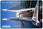 JR西日本オレンジカード瀬戸大橋斜張橋とマリンライナー