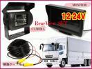 即決ш24Vトラック バックカメラ+4.3モニター+20m配線(d43)/g22χ