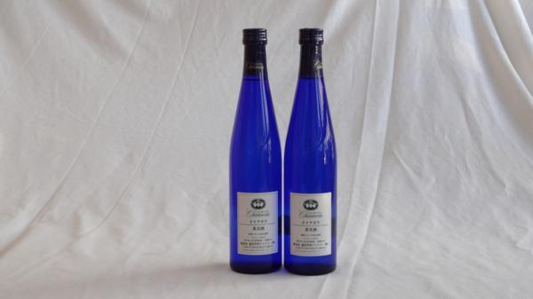 シャンモリ甘口ワイン2本セット(ナイアガラ) 50_画像1