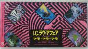 D.F.C. TEAM I.C LOVE AFFAIR MAMO-MAMO-MAMO★8cmCD[708P