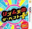 新品】3DS リズム天国 ザ・ベスト+ 即決