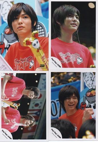 Hey!Say!JUMP 薮宏太 公式写真4枚セット●管fa-1403