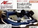 ラスト1台~売り切●最新バージョン●AFボート・AF280V