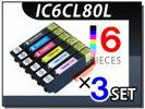送料込 エプソン用 ICチップ付互換インク IC6CL80L 6色×3セット