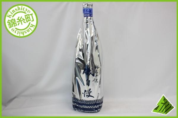☆1円~ ?磯自慢 1800ml 特別本醸造 一升瓶 静岡県 Y1 GD