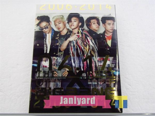 BIGBANG DVD&CD THE BEST OF BIGBANG 2006-2014 1円