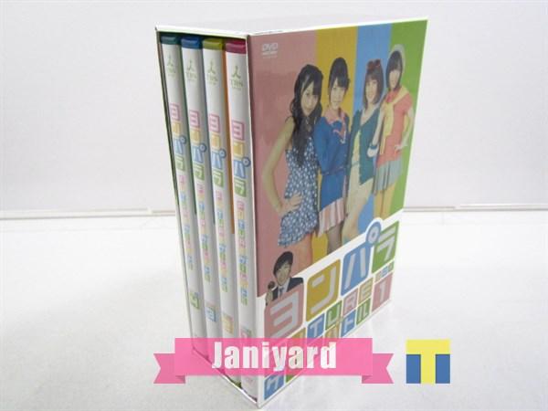 AKB48 DVD BOX 1 ヨンパラ FUTUTEゲームバトル 1円