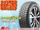 ○グッドイヤー アイスナビ6 GOODYEAR ICE NAVI6 155/65R14 2本の場合送料込みで¥6600