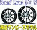 [新]軽用14インチ*Road Line 101S*5.5J