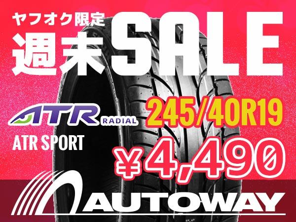【週末限定セール】新品タイヤ ATR SPORT 245/40R19インチ 数量限定_画像1