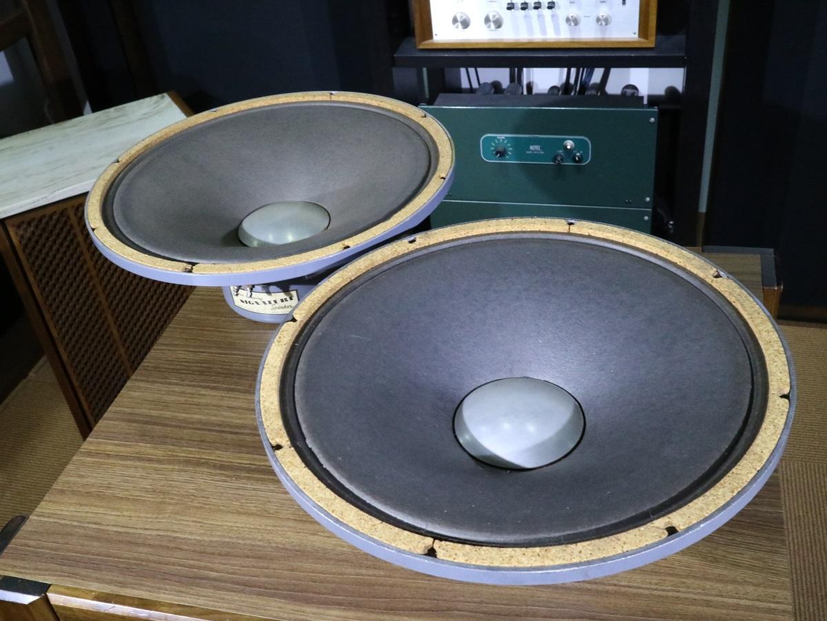 JAMES B.LANSING SOUND inc D130 初期型 フラットバック 穴無し15Ω ペア VINCE VAN NUYS オリジナルコーン紙 Audio Station_画像2