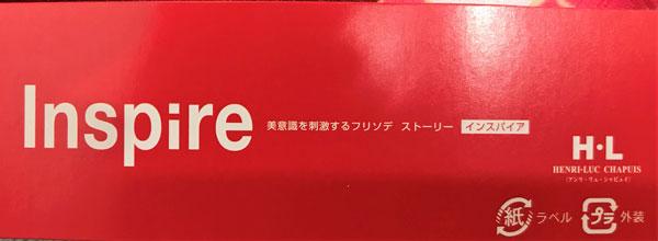 振袖・帯・襦袢・重衿 4点セット HL アッシュエル 新品(株)安田屋_画像6