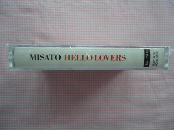 渡辺美里 MISATO HELLO LOVERS 新品輸入カセット 歌詞カード付(もちろん日本語)_画像2