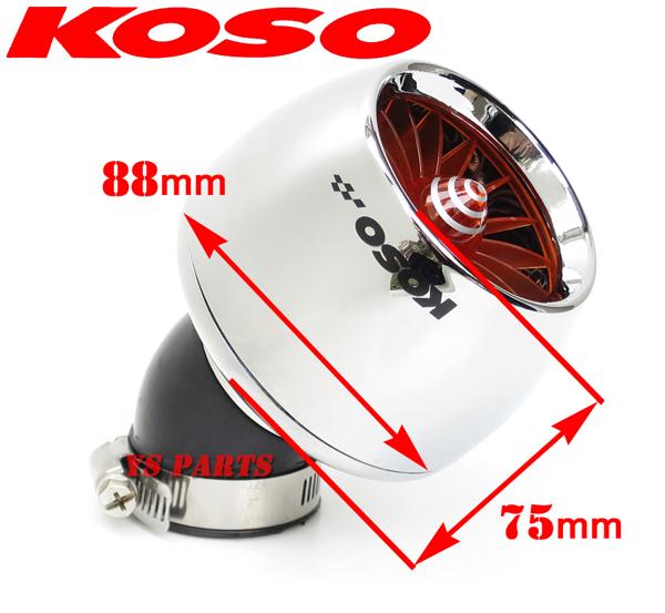 【正規品】KOSOタービンフィルター35mm銀[マニホールド角度:45度]ジャズ[AC09]ディオAF18ディオAF25スタンドアップタクトAF24_画像2