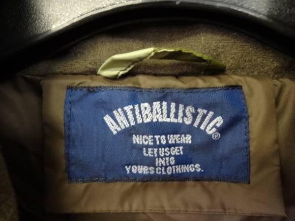 Anti Ballistic アンチバリスティック ベスト サイズ F_画像3