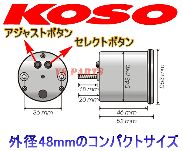 KOSO針式LEDタコメーターVOX/グランドアクシス/マジェスティ125/シグナスX/BW'S100/NMAX125/NMAX155/TW200/TW225/セロー225/SR400等に_画像3