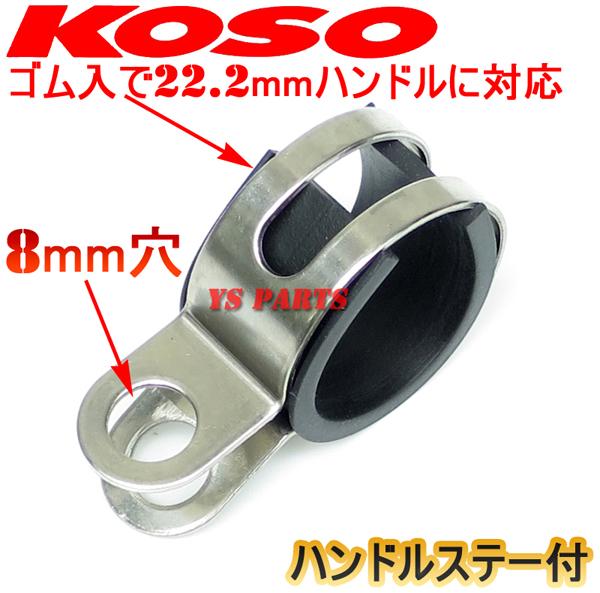 KOSO針式LEDタコメーターVOX/グランドアクシス/マジェスティ125/シグナスX/BW'S100/NMAX125/NMAX155/TW200/TW225/セロー225/SR400等に_画像7