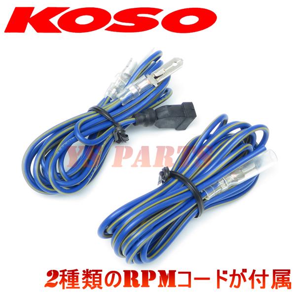 KOSO針式LEDタコメーターVOX/グランドアクシス/マジェスティ125/シグナスX/BW'S100/NMAX125/NMAX155/TW200/TW225/セロー225/SR400等に_画像9