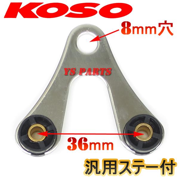 KOSO針式LEDタコメーターVOX/グランドアクシス/マジェスティ125/シグナスX/BW'S100/NMAX125/NMAX155/TW200/TW225/セロー225/SR400等に_画像6