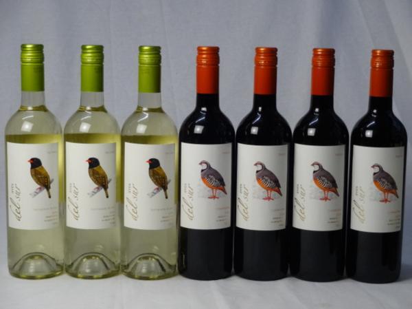 チリ白赤ワイン7本セット デル・スール カルメネール ミディ_画像1