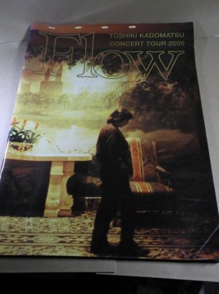 角松敏生 2000年ツアー公演 Flow