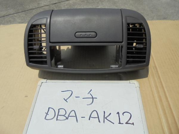 マーチ 21年 DBA-AK12 オーディオパネル センター小物入れ_画像1